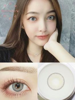 Easysmall 4 Tone Series Contact Lenses for eyes Colored Eye Lenses Color Contact lens gray Beauty Pupil Degree option 2pcs/pair easysmall colored contact lenses for eyes colored eye lenses color contact lens beautiful pupil dna four color option 2pcs pair