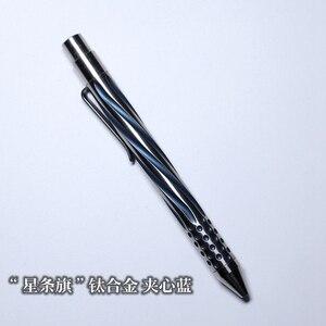EDC TC4 металлическая ручка ручной работы из титанового сплава, Механическая ручка для активного отдыха, кемпинга, тактические многофункциона...