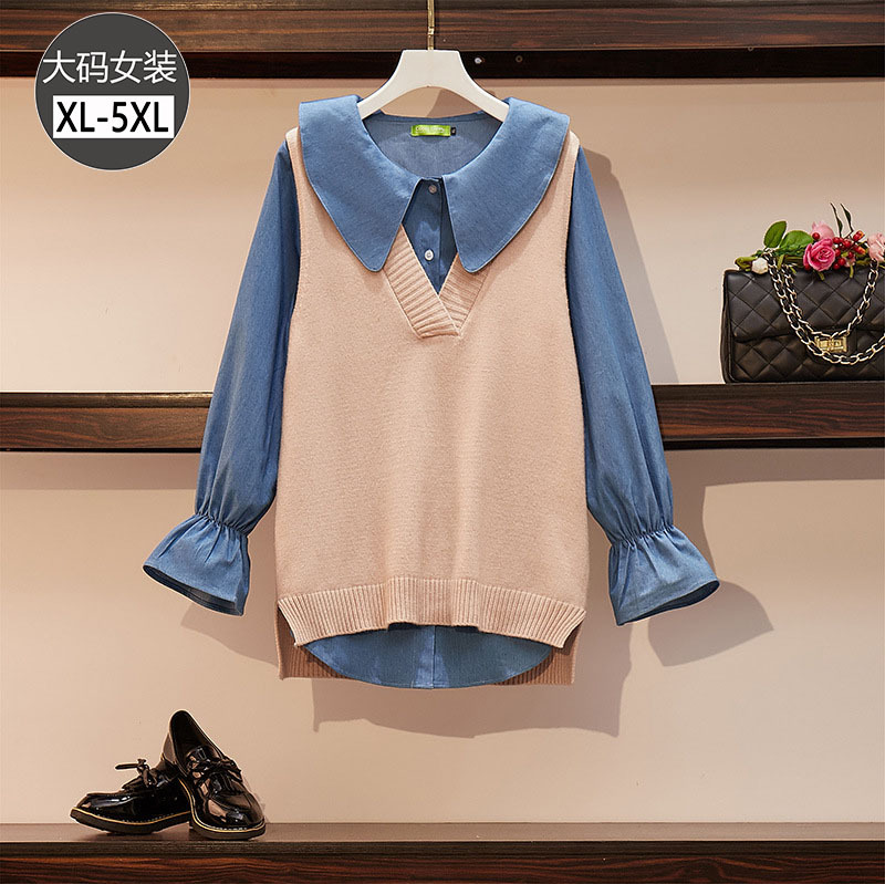 2020 Spring Large Size Dress Fat Mm Large Lapel Shirt Bell Sleeve Fashion V-neck Vest Sweater Two-Piece Women's