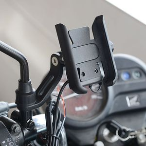 Image 3 - OOTDTY Metal Motorcycle Motorbike Mount Mobile Phone Holder Bracket With USB Charger Stand Car Phone Holder Mobile Support