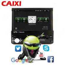 Автомобильный видеоплеер 1Din с выдвижным экраном 7 дюймов, HD, Android 9,0, GPS-навигацией, универсальный Аудио мультимедийный плеер с камерой на DVD