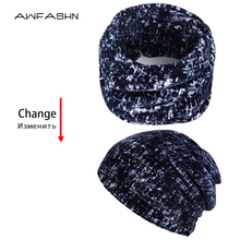 Новинка, Модный женский шарф-кольцо с принтом, высокое качество, бархатная ткань, шапка-шарф двойного назначения, женский осенний зимний мягкий платок
