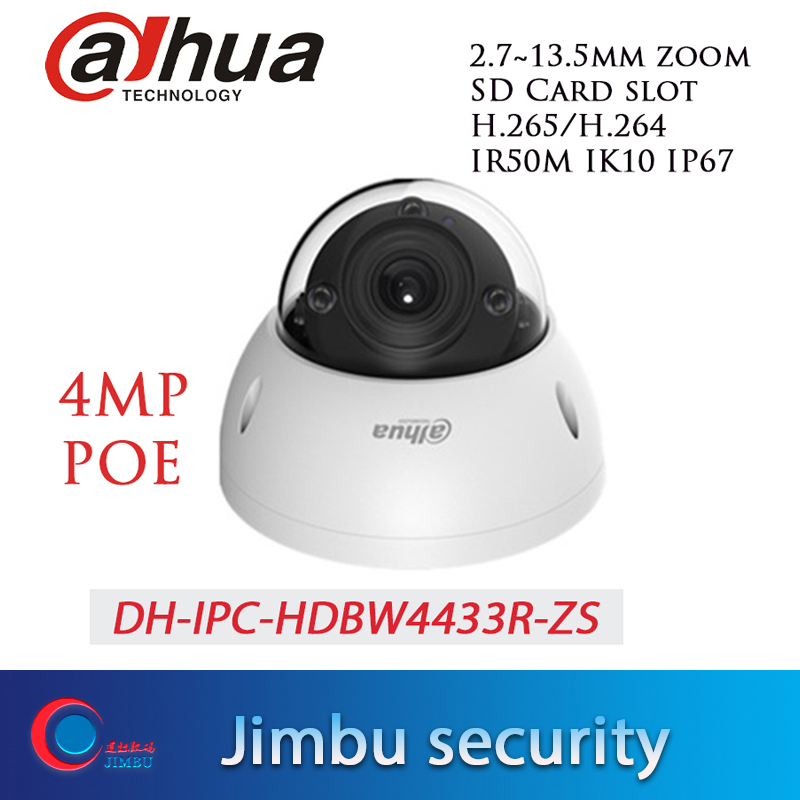 Dahua starlight POE Security Camera H2 65 Dome onvif IPC HDBW4433R ZS 2 7mm 13 5mm