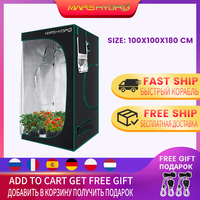 Marshydro 100x100x180cm Grow Tent 1680D indoor garden hydroponic system plant led greenhouse  3'3''x3'3''x5'11'' growing tents