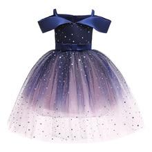 Elegant Girls Sequins Strapless Evening Party Dress Children Princess Dresses for Wedding Birthday Dress 2 6 10 Yrs Kids Clothes