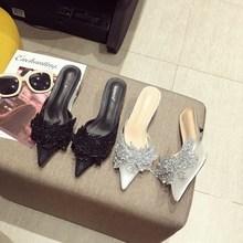 Шлепанцы SWYIVY женские с заостренным носком, летние полутапочки с бантом бабочкой, сандалии с кристаллами, дышащие сетчатые туфли лодочки