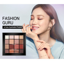 16 Color Nude Makeup Eyeshadow Palette Waterproof Earth Color Shadows Palette Shimmer Matte makeup pallete cienie do powiek(China)