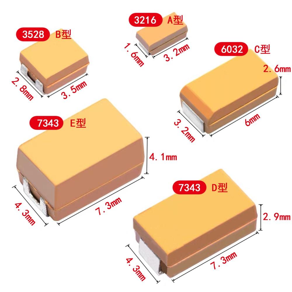 10 шт. A/B/C/D чехол танталовый конденсатор с алюминиевой крышкой, 6V 10V 16V, алюминиевая крышка, 25В 35В с алюминиевой крышкой, 50В 0,1 мкФ 1 мкФ 2,2 мкФ 4,7 м...