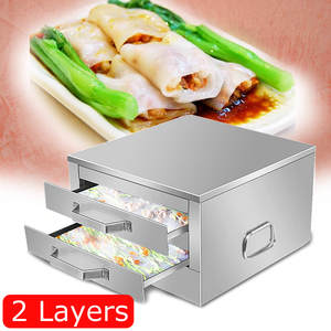 Stainless Steel Rice Noodle Roll Steamed Bun Steam Machine Vermicelli Roll Steaming Furnace Steamer Home Use 2/1 layer