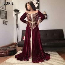 Lorie марокканский кафтан для женщин кружевные вечерние платья