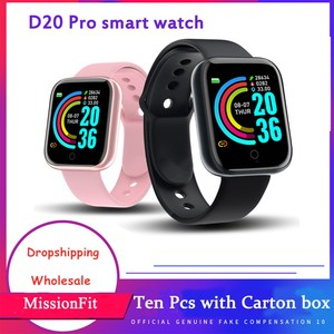 Smart Watch Men D20 Pro Fitness Sports Smartwatch Heart Rate Monitor Blood Pressure Tracker Bluetooth Bracelet For IOS Android