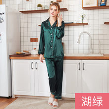 New Spring Womens Shirt Pants Suit Robe Bath Gown Sleepwear Sets Casual Long Sleeve Top Pajamas Ladies Home Wear Nightwear(China)