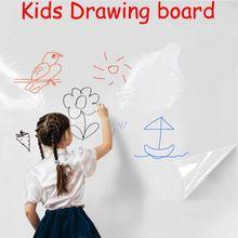 Прозрачная Самоклеящаяся доска для рисования детей прозрачная
