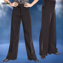 DOUBL Mens  Standard Ballroom Dance Pants Trousers Adult Exercise Practise Competition Loose Clothes Latin Modern Pockets