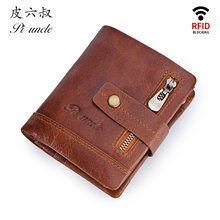 PI UNCLE 100% Genuine Cow Leather Wallet Men Coin Purse Male Money Bag Quality Designer Small Mini Wallet Pocket Fashion Hasp(China)