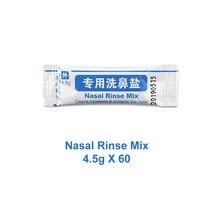 4.5g * 60 מנות האף לשטוף מלח עבור 500ml בקבוק האף לשטוף לערבב התאגרף אלרגי נזלת באף לשטוף מנקה משטף
