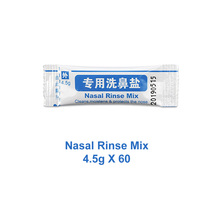 4.5g * 60 pacotes de sal da lavagem do nariz para a mistura nasal da lavagem da garrafa 500ml encaixotado rinite alérgica irrigador nasal do líquido de limpeza da lavagem