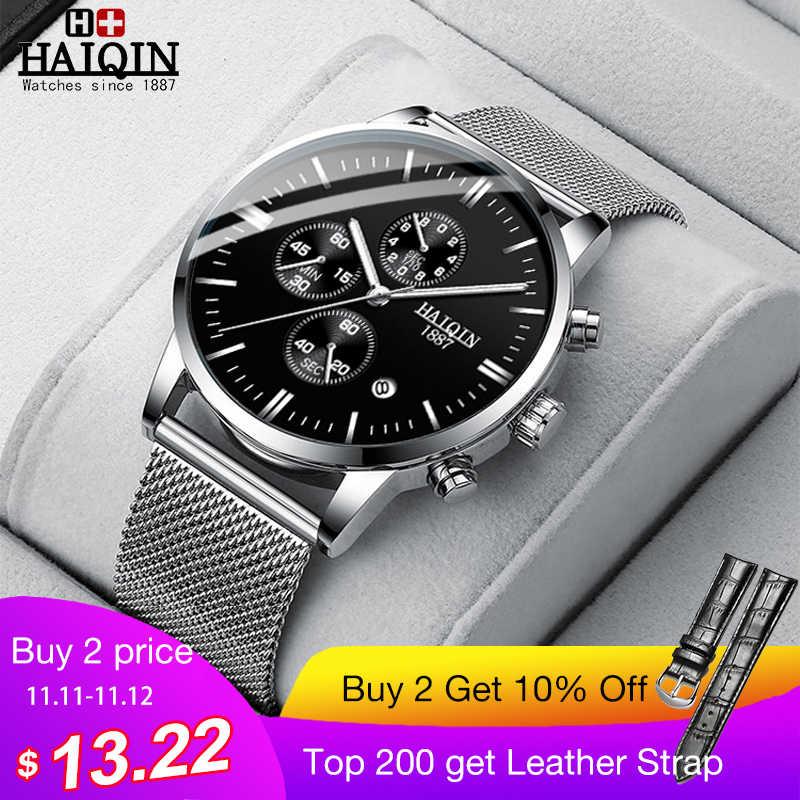 HAIQIN relojes de cuarzo de negocios para hombres, reloj de cuarzo de lujo, reloj de pulsera deportivo, reloj con correa de malla para hombres, reloj 2019 Masculino