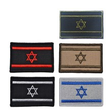 1PCs Israel Flag Embroidery Brassard Tactical Patch Cloth Punisher Armband Army Hook and Loop Emblem Morale Combat Badge Patches(China)