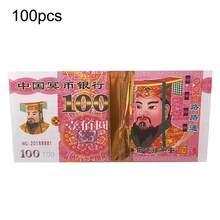 Dinero anclado chino Joss Paper, dólar de los Estados Unidos, banco del cielo, notas, banco del cielo, Banco de dinero, Bi para funerales, Festival qinging