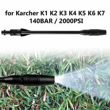 High Pressure Nozzle Car Washer Spray Jet Lance for Karcher Garden Hose Pipe K1 K2 K3 K4 K5 K6 K7 Car Washer Nozzle sonovo japan s original design dedicated wiring sub crimping pliers cable crimper terminal cold pressing k1 k2 k3 k4 k7 3m