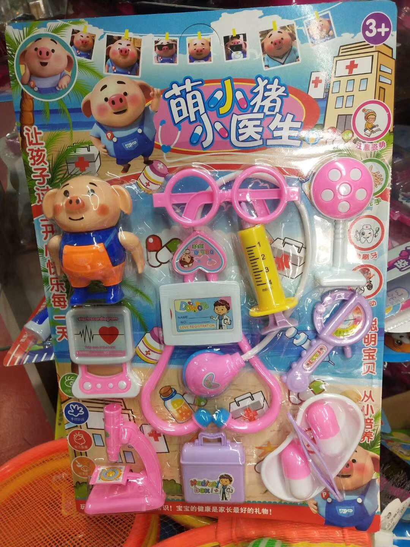 Kinderen Arts Speelgoed Set Jongen Echometer Tool Medische Zorg Drug Reizen Trolley MEISJE Speelhuis Verpleegkundige Injectie