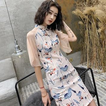 2020 women cheongsam floor length mesh qipao vestidos oriental bride wedding evening party dress gown chinese dress