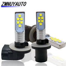 2 pces h27 led 880 881 lâmpada led h27w h27w/1 h27w/2 1400lm 6000 k branco carro luz de nevoeiro dia condução correndo lâmpada automóvel 12 v