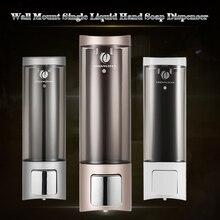 Настенный диспенсер для мыла, диспенсер для дезинфекции средств для душа в ванной комнате жидкий насос для лосьона очищающее средство для рук диспенсер для ванной 200 мл