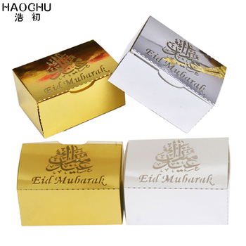 50 Uds. Caja de caramelos de oro y plata Eid Mubarak Cajas de Regalo Ramadán Kareem Festival islámico musulmán Happy al-fitr Eid evento Fiesta