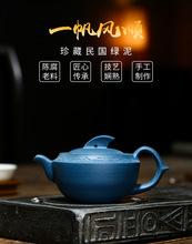 2021 nowy Yixing fioletowy piasek Pot płynne żeglowanie czajniczek surowa ruda zielona glina Hand Made chiński styl wykwintne dużej pojemności Teaset tanie tanio DUONI CN (pochodzenie) 201-300 ml Z fioletowej gliny