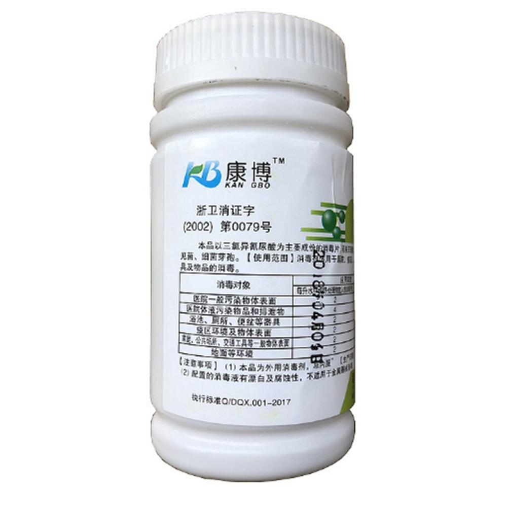 Chlorine 84 Disinfectant Effervescent Tablet Bleaching Home Cleaning Bathtub Toilet Pet Sterilization 1pcs