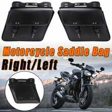 Universal Motorcycle Saddlebag PU Leather Luggage Trunk Motorcross Bag Suitcase Tool Bag For Sportster XL883 XL1200(China)