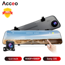 цена на Acceo X6 Car DVR Mirror 12 Inch Rear View Mirror 2K Dashcam With Rear View Camera Night Vision Video Recorder 1080P Car Camera