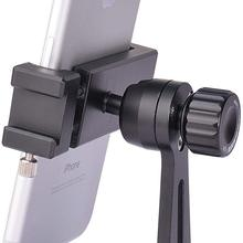 Адаптер для штатива телефона, зажим для телефона Riqiorod с креплением для холодного башмака для потокового Vlog снимает