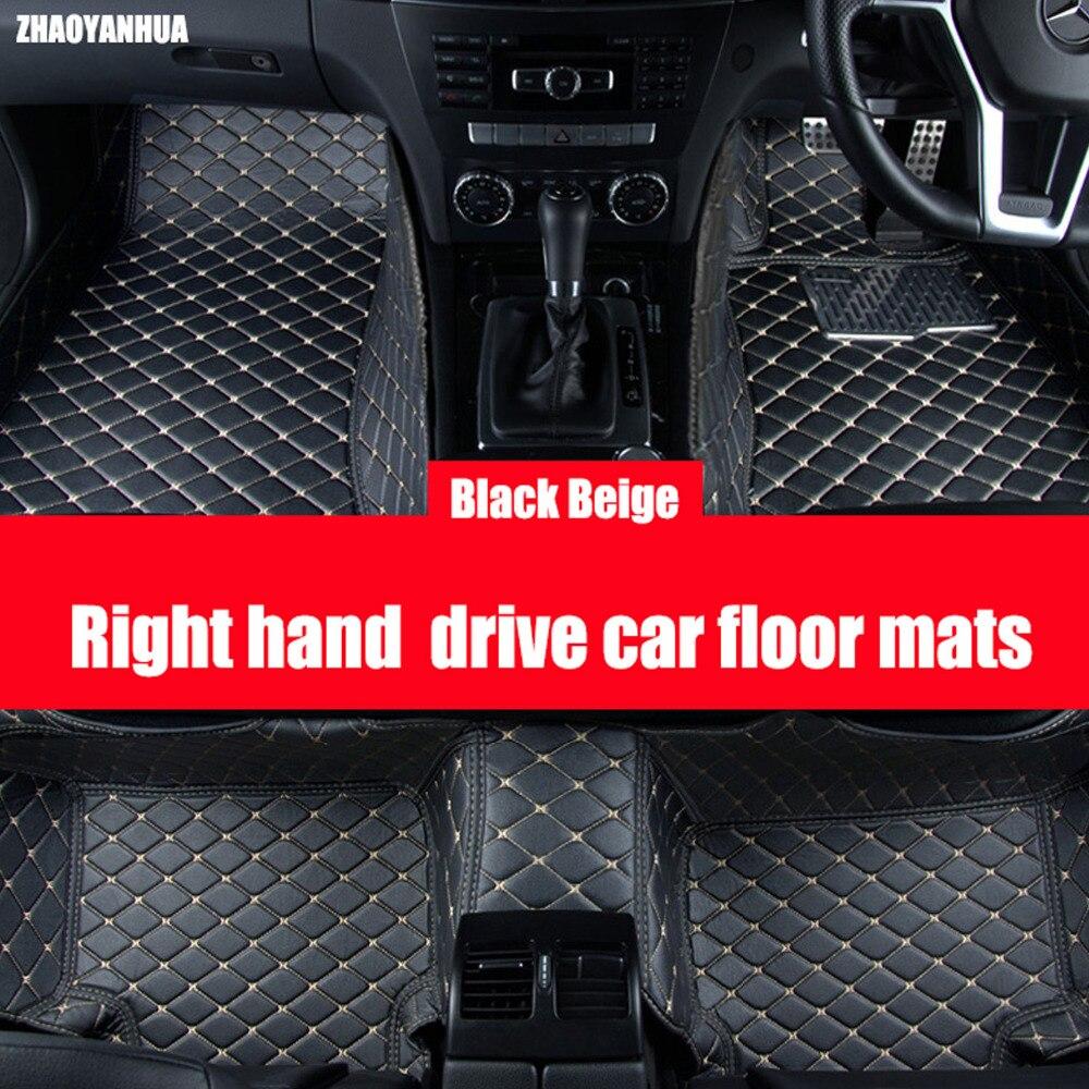 Right hand drive Custom fit car floor mats for Toyota Camry Corolla RAV4 Prius Prado Highlander Sienna zelas 5D  carpet liner