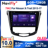 Navifly 1280*720qledがれ2DIN車ラジオマルチメディアビデオ日産キャシュカイエクストレイル2013 2014 2015 2016 2017 6 + 128グラム