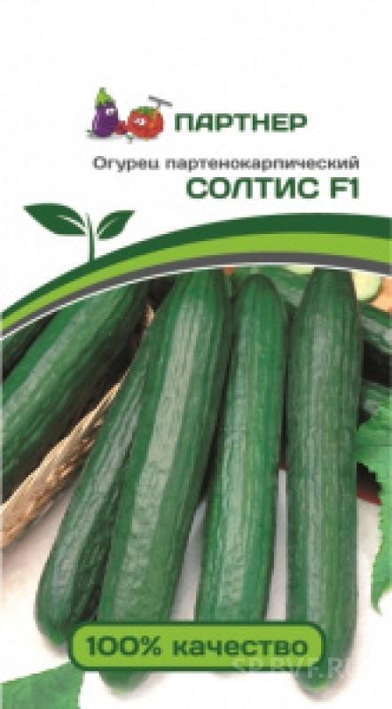 Солтис F1 Огурец партенокарпический ПАРТНЕР 5шт Семена|Разбрасыватели семян| | АлиЭкспресс