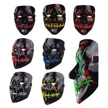 Funny LED Light Up Flash Mask Halloween Party Night Club Festival Men Women Costume Cosplay Novelties DJ