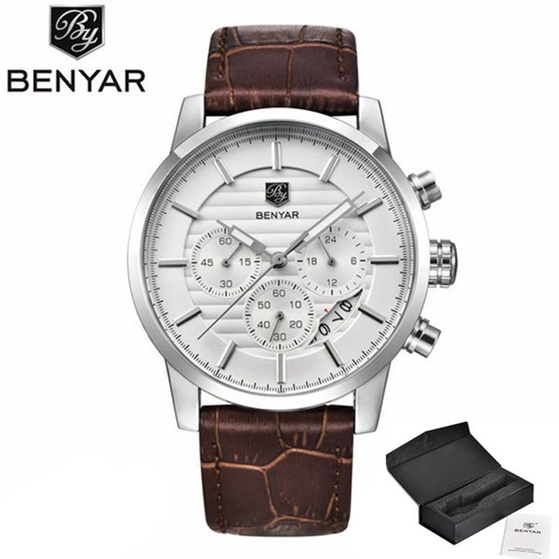 Benyar BY-5104 7