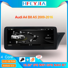 Car Multimedia Player For Audi A4 B8 A5 2009-2016 RHD Android 10 System Google BT GPS
