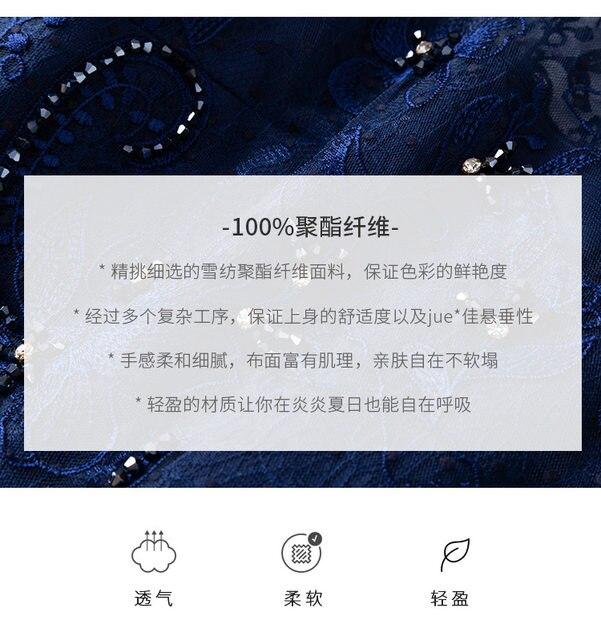 20190813_133946_089