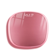 Household Weighing Scale Small Fat Scale LED Digital Functions Display on the Screen