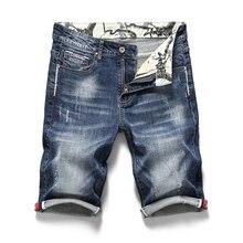 Pantalones vaqueros de motociclista rasgados de algodón Slim Fit para hombre, pantalones de moto para hombre, pantalones de mezclilla de retales desgastados Vintage, 10 colores, talla 40
