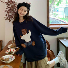 Milinsus Fashion Women Sweaters 2019 Loose Funny Bear Animal Print Oversized Sweater Pullover Kawaii Cartoon Harajuku Winter Top