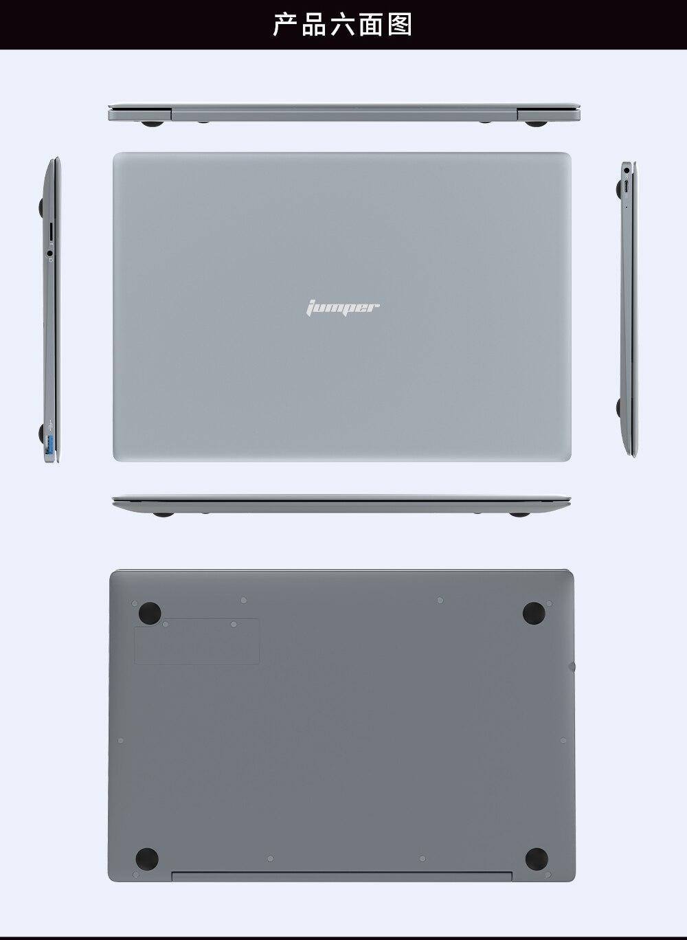 ezbook-x3pro-英文_14