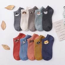 Носки мужские в полоску хлопок короткие носки тапочки с мультяшным