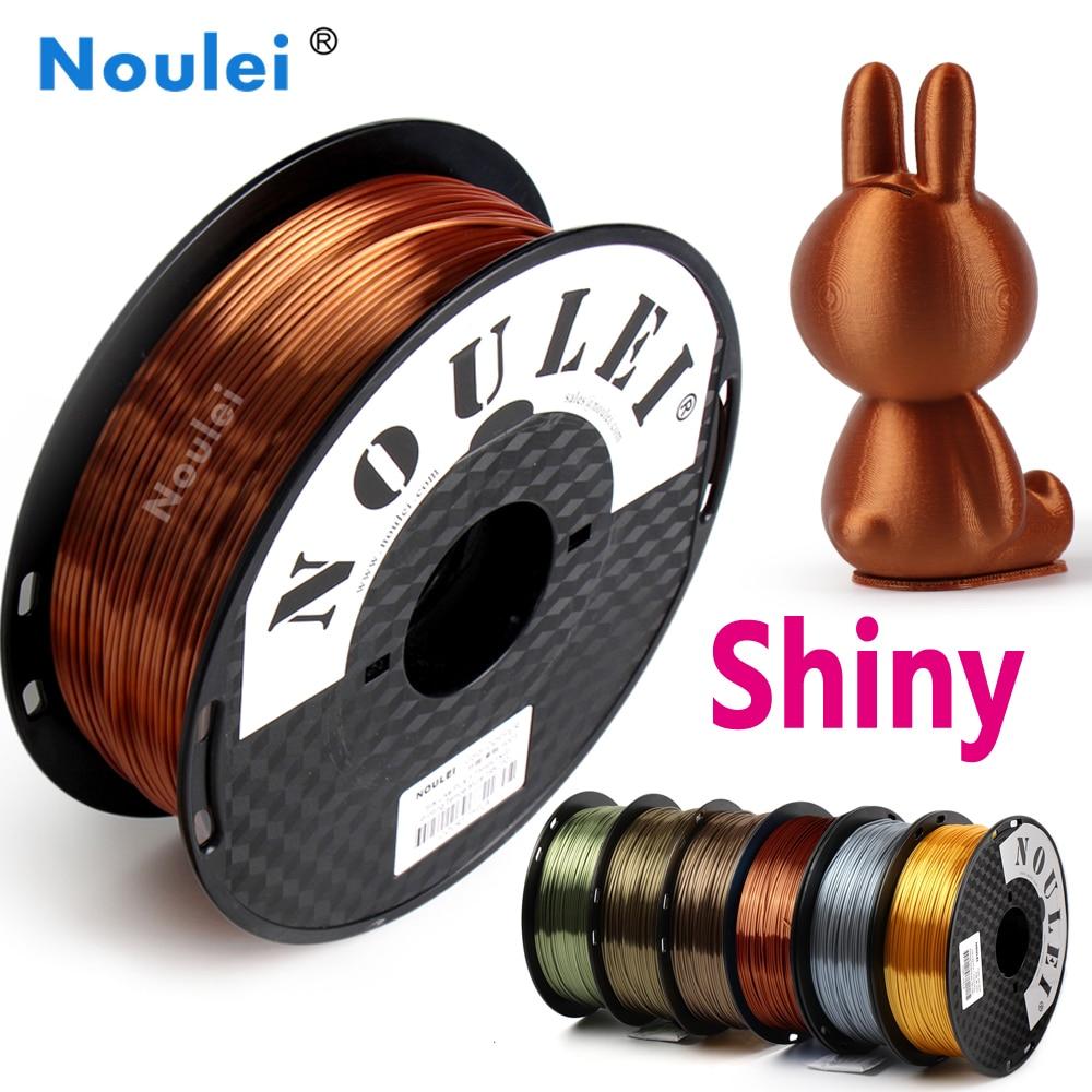 Нить для 3D-принтера Noulei, шелк, пла, 1,75, 1 кг, шелковистый, блестящий, металлический, золотой, медный, пластиковые материалы