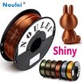 Филамент для 3D-принтера Noulei, шелк 1,75, 1 кг