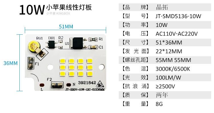 Für Home AC220V Perlen Weiß LED Decke Panel Licht Modul Platine Lampe SMD 2835